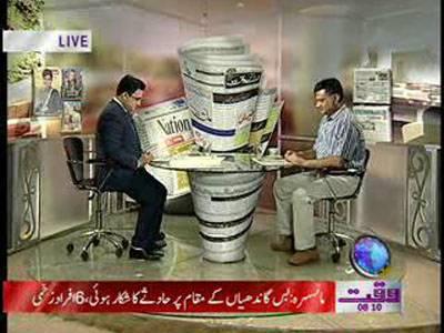 Nawaiwaqt Today 13 May 2012