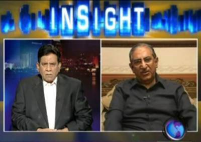 Insight (Energy Crisis and Solutions Given by Scientist Doctor Samar Mand Mubarik) 13 May 2012