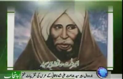 Karachi Se Khyber Tak 14 May 2012