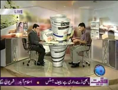 Nawaiwaqt Today 20 May 2012