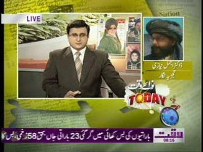 Nawaiwaqt Today 04 June 2012