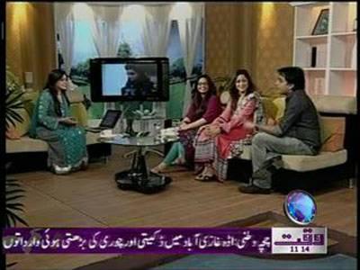 Salam Pakistan 04 June 2012