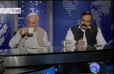 Hot Line (Rehman Malik Suspension--Balochistan Issues--Quetta Incident) 04 June 2012