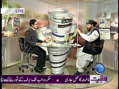 Nawaiwaqt Today 05 June 2012