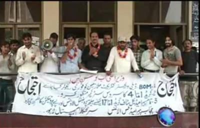 Karachi Se Khyber Tak 05 June 2012