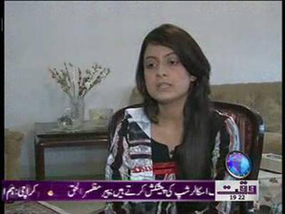Salamat Rahay Pakistan 07 June 2012