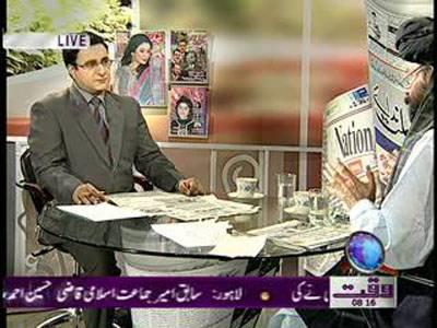 Nawaiwaqt Today 09 June 2012