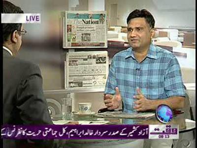 Nawaiwaqt Today 10 June 2012