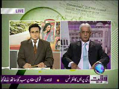 Nawaiwaqt Today 11 June 2012
