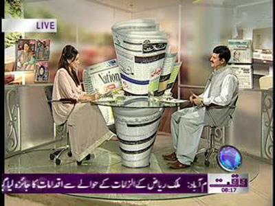 Nawaiwaqt Today 14 June 2012