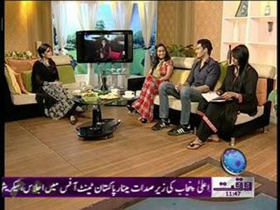 Salam Pakistan 14 June 2012