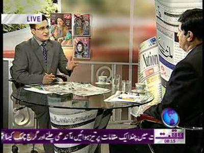 Nawaiwaqt Today 16 June 2012