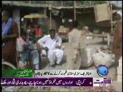 Karachi Se Khyber Tak 16 June 2012