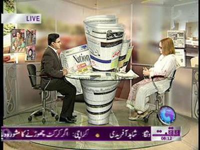 Nawaiwaqt Today 20 June 2012