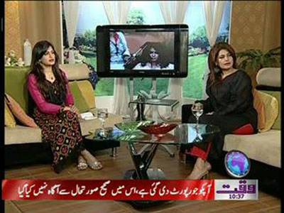 Salam Pakistan 20 June 2012
