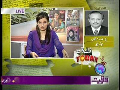 Nawaiwaqt Today 21 June 2012