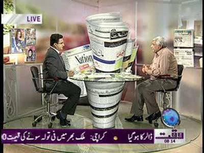 Nawaiwaqt Today 22 June 2012
