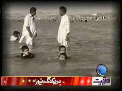 Salamat Rahay Pakistan 21 June 2012