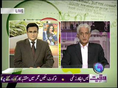 Nawaiwaqt Today 25 June 2012