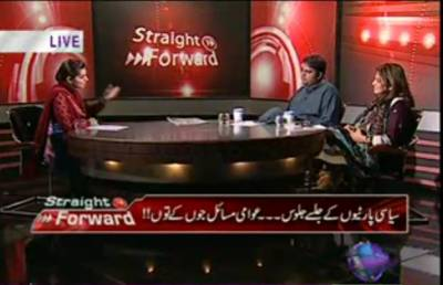 Straight Forward 25 June 2012