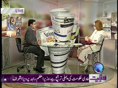 Nawaiwaqt Today 27 June 2012