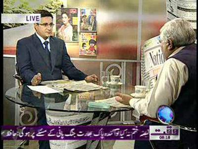 Nawaiwaqt Today 29 June 2012