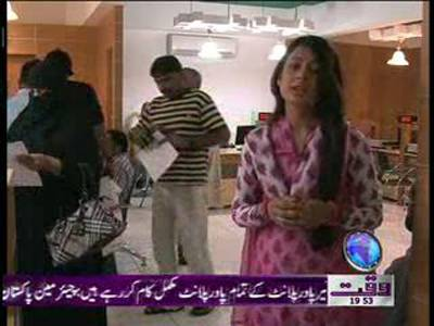 Salamat Rahay Pakistan 28 June 2012