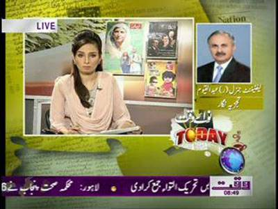 Nawaiwaq Today 06 July 2012