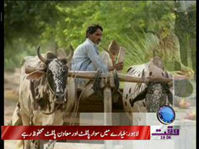 Salamet Rahay Pakistan 05 July 2012
