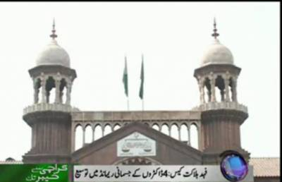 Karachi Se Khyber Tak 06 July 2012