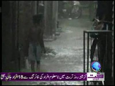 Karachi se Khyber Tak 07 July 2012