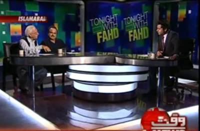 Tonight With Fahd 13 July 2012