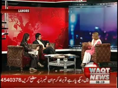 News Lounge 14 July 2012