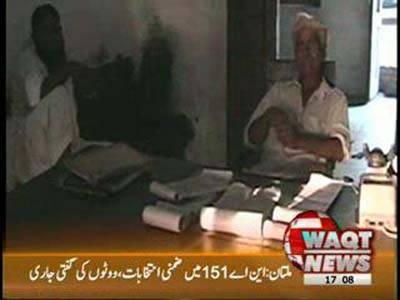 Karachi Se Khyber Tak 19 July 2012