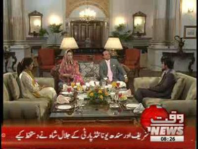 News Lounge 20 July 2012