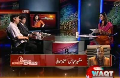 8pm with Fareeha Idrees (Accountability of Media) 20 July 2012