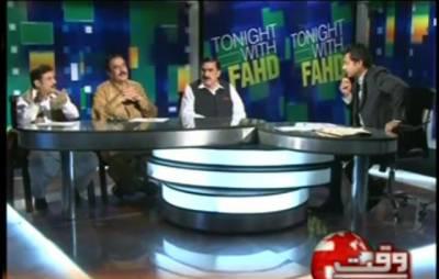 Tonight With Fahd 27 July 2012