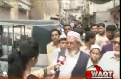 Labb Azaad (Extortion in Karachi and Traders Problems) 27 July 2012