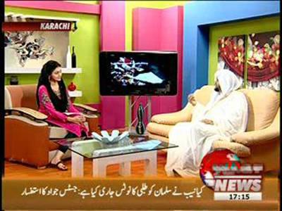 Salam Pakistan (Ramazan Special) 26 July 2012
