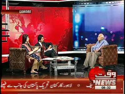 News Lounge 28 July 2012