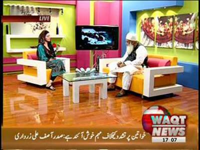 Salam Pakistan (Ramazan Special) 27 July 2012