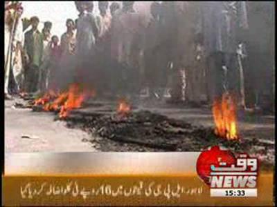 Karachi Se Khyber Tak 30 July 2012