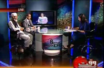 8pm with Fareeha Idrees 30 July 2012 with Special Alarming Comments on Salman Khan Upcoming Film