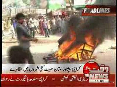 Waqtnews Headlines 01 00 PM 30 July 2012