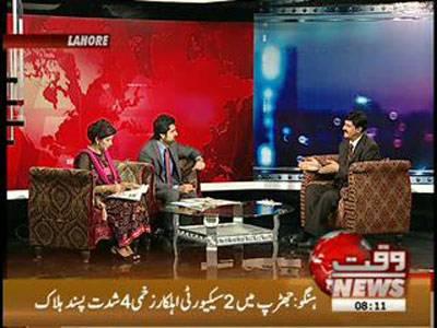 News Lounge 01 August 2012