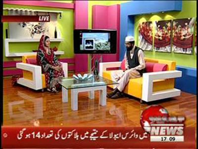 Salam Pakistan (Ramazan Special) 29 July 2012