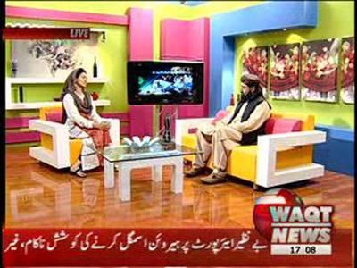 Salam Pakistan (Ramazan Special) 30 July 2012
