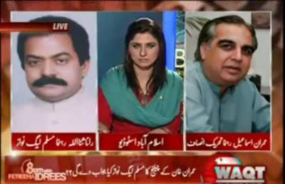 8pm with Fareeha Idrees 01 August 2012