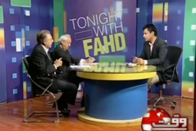 Tonight With Fahd (Fight Against Judiciary) 06 August 2012
