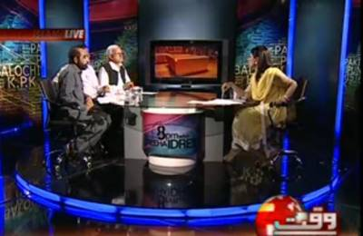 8pm with Fareeha Idrees(Clash Between Government and Supreme Court) 07 August 2012